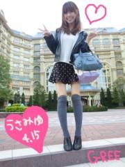 宇佐見ゆう 公式ブログ/ありがとうございました☆ 画像1