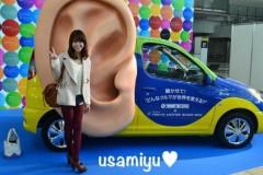 宇佐見ゆう 公式ブログ/ラストは車の写真! 画像1