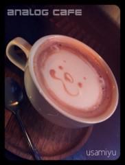 宇佐見ゆう 公式ブログ/ANALOG CAFE 画像2