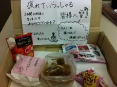 宇佐見ゆう 公式ブログ/たくさんありがとう! 画像3