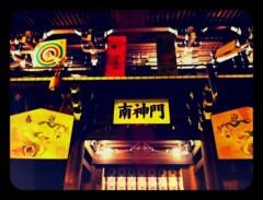 宇佐見ゆう 公式ブログ/★2012★ 画像3