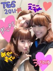 宇佐見ゆう 公式ブログ/TGSありがとう★ 画像1