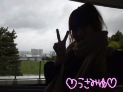宇佐見ゆう 公式ブログ/キヤノンさま★ 画像1