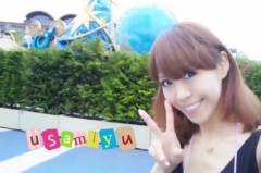 宇佐見ゆう 公式ブログ/disney sea!! 画像1