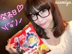 宇佐見ゆう 公式ブログ/MH3G発売日! 画像1