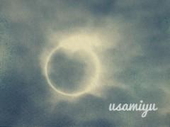 宇佐見ゆう 公式ブログ/金環日食 画像1