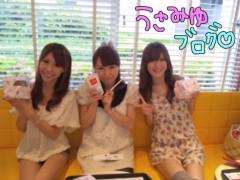 宇佐見ゆう 公式ブログ/メガマック☆ 画像2