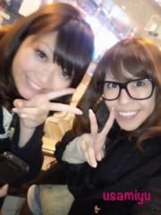 宇佐見ゆう 公式ブログ/ひーなん☆ 画像1