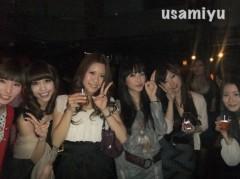 宇佐見ゆう 公式ブログ/忘年会★ 画像3