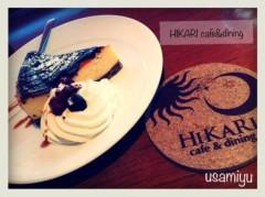 宇佐見ゆう 公式ブログ/cafe♪ 画像3