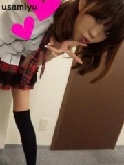宇佐見ゆう 公式ブログ/パチイベありがとう☆ 画像2