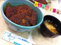 宇佐見ゆう 公式ブログ/名古屋2! 画像2