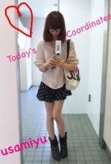 宇佐見ゆう 公式ブログ/仕事再開ー☆ 画像2