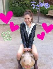 宇佐見ゆう 公式ブログ/ピクニック♪ 画像2