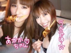 宇佐見ゆう 公式ブログ/ナイトプロモ☆ 画像1