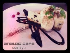 宇佐見ゆう 公式ブログ/ANALOG CAFE 画像1