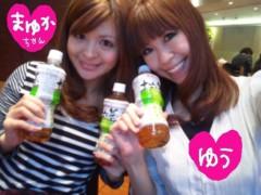 宇佐見ゆう 公式ブログ/十六茶! 画像1