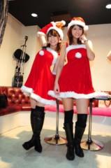 宇佐見ゆう 公式ブログ/Merry Christmas 画像1