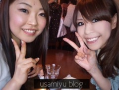 宇佐見ゆう 公式ブログ/ASTRAL LAMP 画像1
