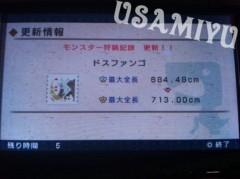 宇佐見ゆう 公式ブログ/マラソン 画像2