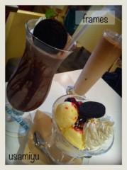 宇佐見ゆう 公式ブログ/cafe♪ 画像1