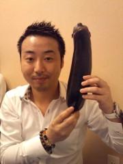 西尾夕紀  公式ブログ/なっ、なすが…( 。・・。) 画像2