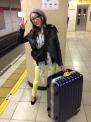 西尾夕紀  公式ブログ/旅立ちます。。( ´▽`) 画像1