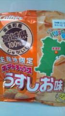 西尾夕紀  公式ブログ/ポテチヾ(^ ▽^)ノ 画像1
