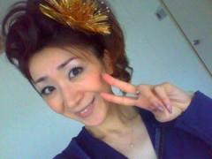 西尾夕紀  公式ブログ/2011年ヘアーランキング1 位(^-^)v 画像2