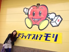 西尾夕紀  公式ブログ/帰ってきました。私。。(T-T) 画像1