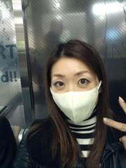 西尾夕紀  公式ブログ/可愛いくなれるマスク!?( ゜ロ゜) 画像1