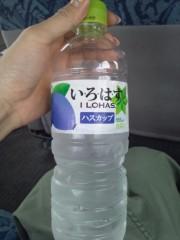 西尾夕紀  公式ブログ/おはよう(*^_^*) 画像1