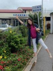 西尾夕紀  公式ブログ/in 石垣☆ 画像1