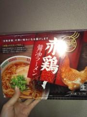 西尾夕紀  公式ブログ/宮崎滞在3 時間30。。(・_ ・、) 画像2