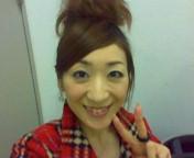 西尾夕紀  公式ブログ/新ネタ('-^*)ok 画像1