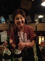 西尾夕紀  公式ブログ/まんずまんず♪( ´▽`) 画像2