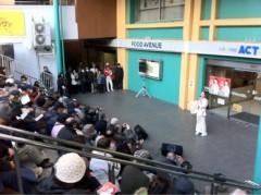 西尾夕紀  公式ブログ/大阪 パート2 画像3