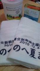 西尾夕紀  公式ブログ/記念に(・∀・) 画像1