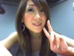 西尾夕紀  公式ブログ/ぷよぷよが…!? 画像2