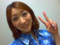 西尾夕紀  公式ブログ/うらやましぃ〜(>_<) 画像2