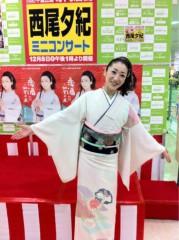 西尾夕紀  公式ブログ/大阪 パート2 画像1