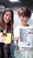 西尾夕紀  公式ブログ/前を向いて。。 画像1