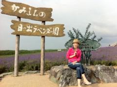 西尾夕紀  公式ブログ/ラベンダーラブ▽・w・▽ 画像1