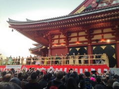 西尾夕紀  公式ブログ/節分(*´▽`*) 画像3