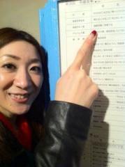 西尾夕紀  公式ブログ/家具でも有名な大川☆ 画像1