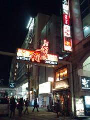 西尾夕紀  公式ブログ/広島の夜(  ´艸`) 画像1