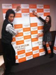 西尾夕紀  公式ブログ/楽しかったよp(^-^)q 画像2