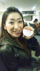 西尾夕紀  公式ブログ/東京到着…☆ 画像1