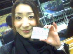西尾夕紀  公式ブログ/大阪…京都♪ 画像2