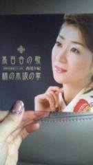 西尾夕紀  公式ブログ/待ちに待った…☆ 画像2